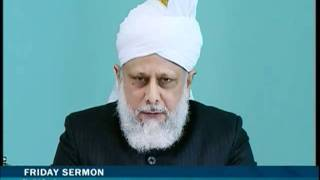 (Sindhi) Friday Sermon 5 March 2010 Sufficient for us is Allah, excellent Guardian