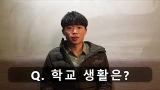 [동원과기대] 공군군무원 박정현 인터뷰