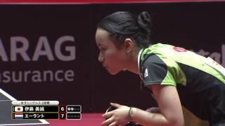 女子シングルス2回戦 伊藤美誠 vs エーラント 第3ゲーム