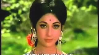 aaja tujhko pukare mere geet instrumental flute playing   Praneeth Madushanka Music by  Himal Niroshan