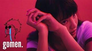 Regrets [ຜິດຫວັງ] - gomen.(ごめん) [Official Lyrics]