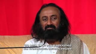 Шри Шри Рави Шанкар о том, почему важно не перерождаться!