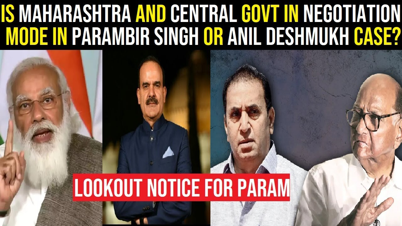 Is Maharashtra and Central Government in negotiation mode in Parambir or Anil deshmukh Case?