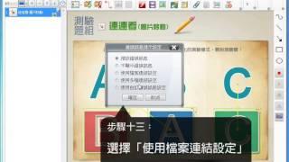 SimMAGICeBook互動式多媒體電子書編輯軟體-滑鼠移動程序(圖片移動)