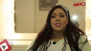 بالفيديو.. شيماء سيف:«مستعدة لتمثيل أدوار غير كوميدية»