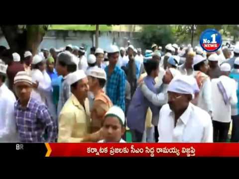 Bakrid {Bakra Eid} Celebrations In Adilabad || No.1 News