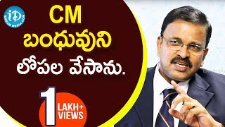 CM బంధువుని లోపల వేసాను-Former Addl DG (Maharashtra)JD Laxminarayana|| Crime Dairies With Muralidhar