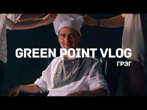 Green Point Vlog-Greg