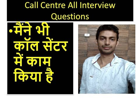 Call Centre Jobs in Delhi ( NCR) - BPO interview ALL Questio