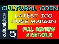 Cultural Coin ICO Full Review | Cultural Places ICO Full Details | How to buy Cultural Coin Hindi