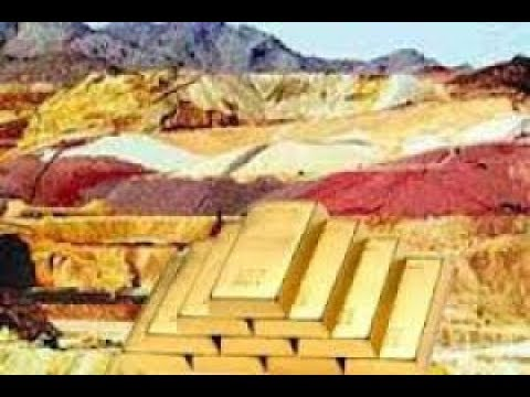 যে কারনে ইরান এত শক্তিশালী ও ধনী দেশ, BIGGEST GOLD MINES IN IRAN