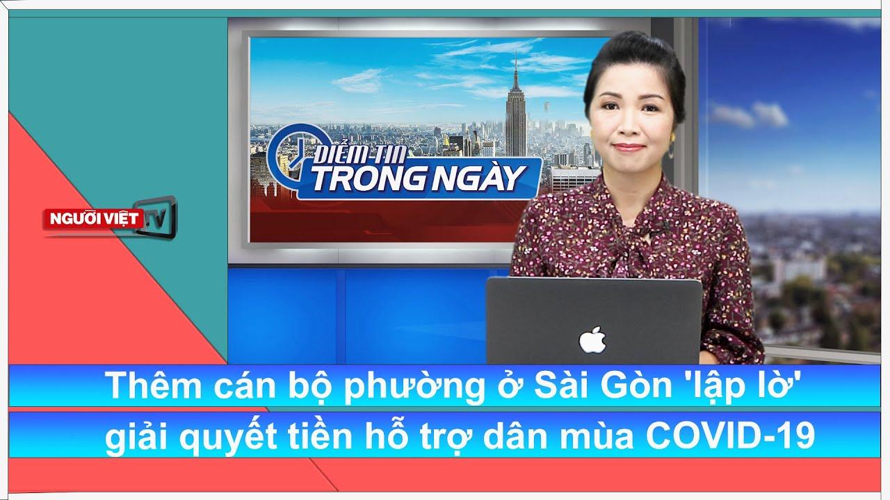 Thêm cán bộ phường ở Sài Gòn 'lập lờ' giải quyết tiền hỗ trợ dân mùa COVID-19