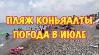 видео Отдых в Турции в июне 2018 года