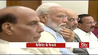 Union cabinet increases DA for central government employees and DR for pensioners