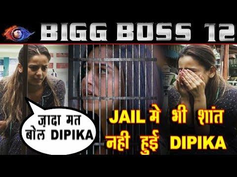 #BB12: JAIL के अंदर से DIPIKA ने SRISHTI को लेकर की फिर से बकवास, रो पड़ी SRISHTI