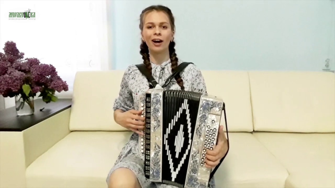 Диана Гранкина гармонистка из города Орла! Частушки под гармонь!