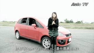 Mitsubishi Colt Plus roadtest review - AutoTV