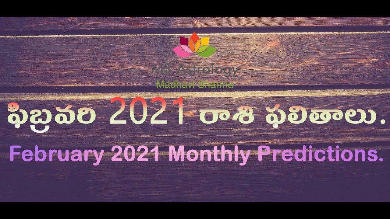 Youtube telugu astrology daily