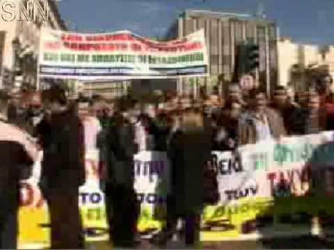 NWO- Corporatocracy destroys Greece, Athens