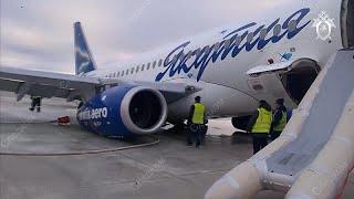 أربعة جرحى في حادثة انزلاق طائرة عن المدرج في ياكوتسك الروسية  …