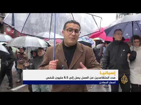 متقاعدو إسبانيا يتظاهرون للمطالبة برفع معاشاتهم  - 13:24-2018 / 3 / 18