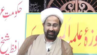 Imam Ali Naqi Jashn