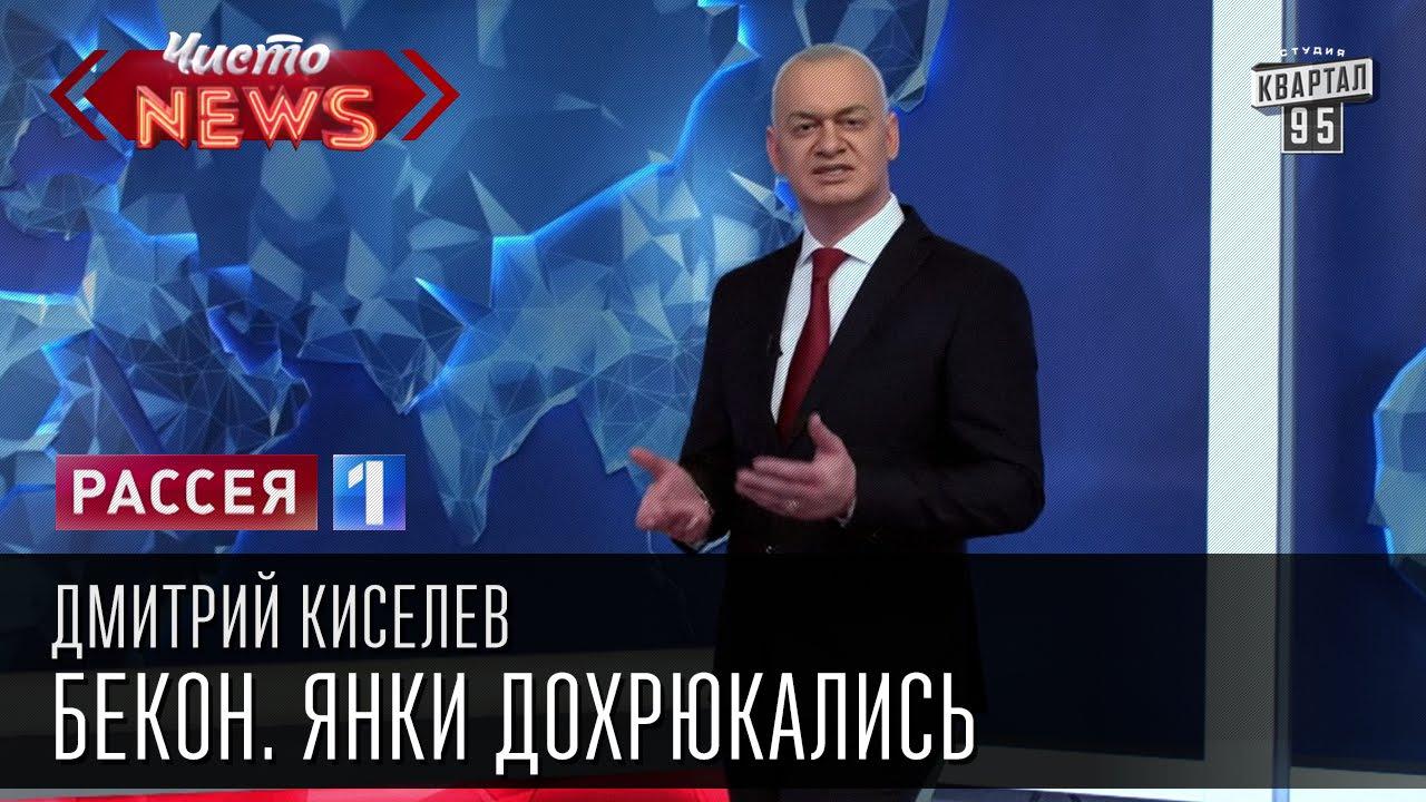 Новости ввс на русском языке онлайн сегодня