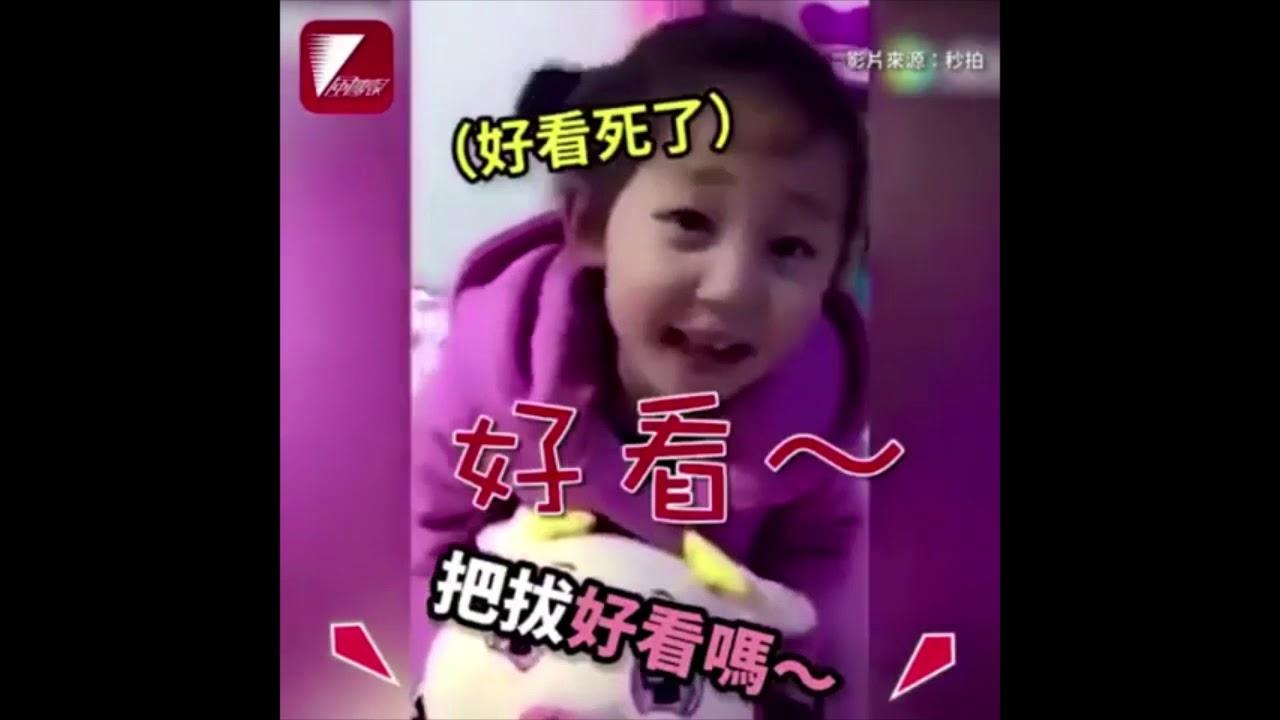 搞笑:無厘頭小女孩和爸爸的對話 武汉疫情也不忘记搞笑