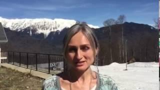 """Семинар """"Рождение"""". Мандала, 1 ступень. Кавказ"""