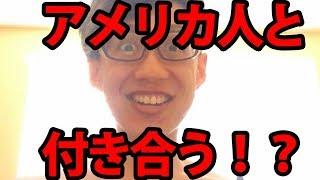 井上ジョーの英会話レッスン配信の説明動画:https://www.youtube.com/w...