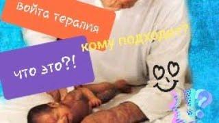 основа массажа при ДЦП