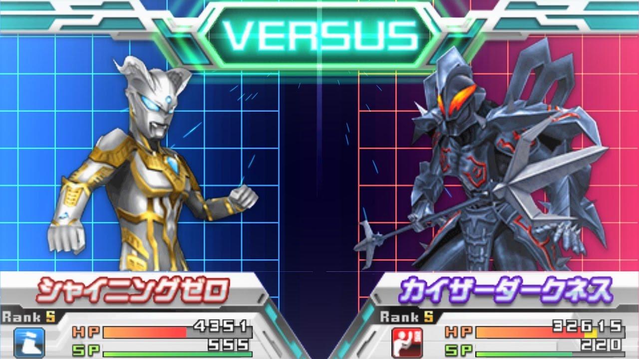 Sieu Nhan Game Play | Ultraman Zero bạc và đồng đội đánh bại Ultraman belial