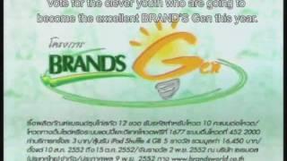 BRAND'S Gen 2009 TVC Sub Eng Thumbnail