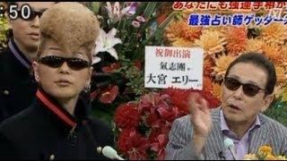 part2 http://www.youtube.com/watch?v=kwVTExVY6wE 動画 氣志團 笑って...