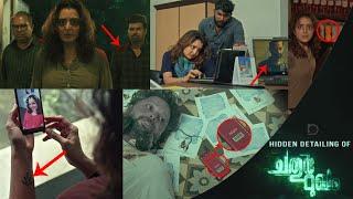 Chathur Mukham Hidden Detailing | Unnoticed Things | Duo media