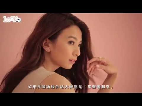 2016 Choc July Issue  Hebe (eng sub)