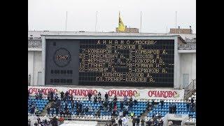 22.11.2008. Прощание со стадионом