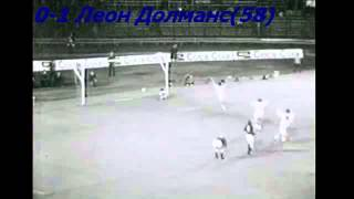 QWC 1974 Norway vs. Belgium 0-2 (04.10.1972)