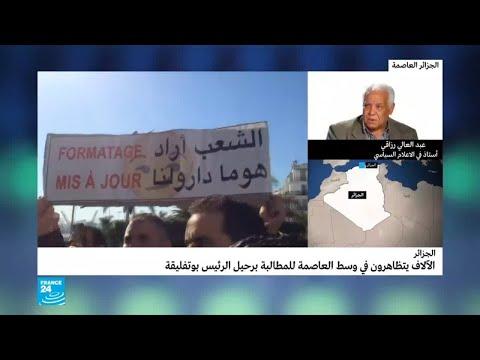 هل هناك أسماء مرشحة لقيادة الحراك الشعبي في الجزائر؟  - 17:54-2019 / 3 / 15