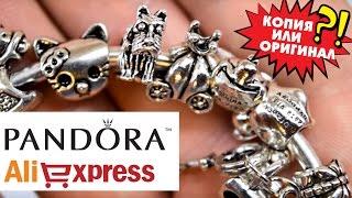 видео купить шармы для браслетов пандора