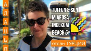 Турция Обзор отеля Tui FUN SUN Miarosa Incekum Beach 5