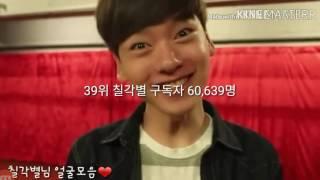 샌드박스 네트워크 구독자 순위 39위~30위