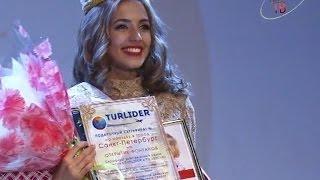 Мисс Котлас 2016(, 2016-04-22T06:54:40.000Z)