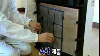 LG 휘센 공기청정기(2008년형) UCC바이럴 영상