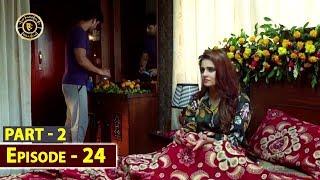 Pakeeza Phuppo Episode 24 | Part 2 |Top Pakistani Drama
