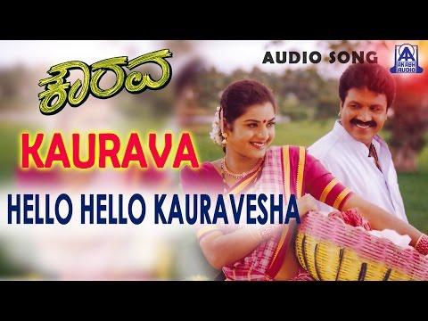 """Kaurava - """"Hello Hello"""" Audio Song   B C Patil, Prema   Hamsalekha   Akash Audio"""