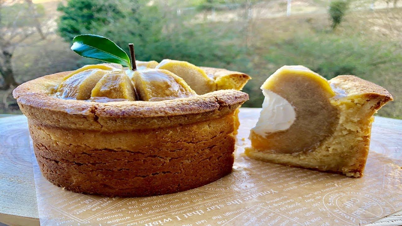 Atago pear tart 愛宕梨まるごとタルト