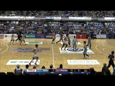 Fukuoka Rizing vs Kyoto Game 2 Playoffs