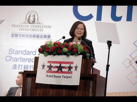 20180321 總統出席「臺北市美國商會 2018 謝年飯」