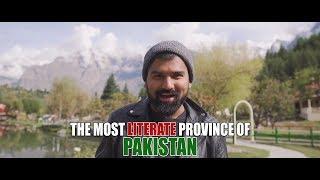 THE MOST LITERATE PROVINCE OF PAKISTAN || Daniyal Sheikh ||